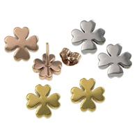 Clover Ohrringe, Edelstahl, vierblättriges Kleeblatt, plattiert, keine, 8x8x12mm, verkauft von Paar