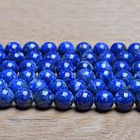 natürlicher Lapislazuli Perle, rund, verschiedene Größen vorhanden, Grad AAA, verkauft von Menge
