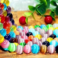 Cats Eye Perlen Schmuck, Katzenauge, rund, verschiedene Größen vorhanden, farbenfroh, verkauft von Menge