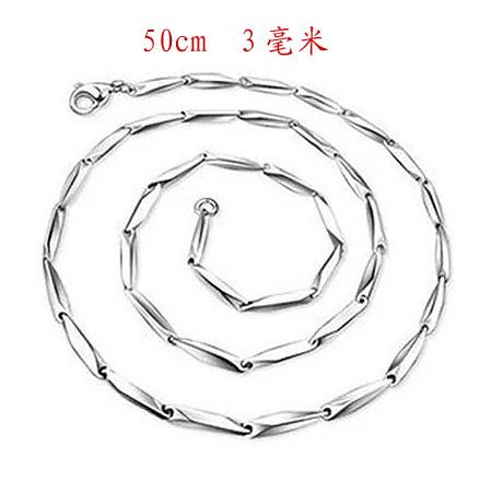 Männer Halskette, Titanstahl, Bar-Kette, 500x3mm, verkauft per 19.69 ZollInch Strang