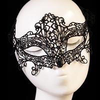 Gothic Augenmaske, Spitze, Gotik, schwarz, 200x100mm, Länge:ca. 23.6 ZollInch, 20PCs/Menge, verkauft von Menge