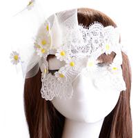 Gothic Augenmaske, Spitze, mit Gaze, Gotik, weiß, 200x100mm, Länge:ca. 23.6 ZollInch, 10PCs/Menge, verkauft von Menge