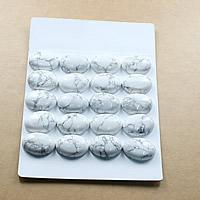 Natürlicher weißer Türkis Cabochon, flachoval, verschiedene Größen vorhanden & flache Rückseite, verkauft von Menge
