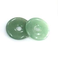Grüner Aventurin Anhänger, flache Runde, natürlich, 30x5mm, Bohrung:ca. 6mm, verkauft von PC