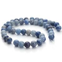 Blauer Aventurin Perle, rund, natürlich, verschiedene Größen vorhanden, Bohrung:ca. 1mm, verkauft per ca. 15.5 ZollInch Strang