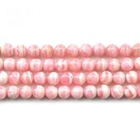 Rhodonit Perlen, rund, natürlich, verschiedene Größen vorhanden, Grad AAA, verkauft per ca. 15.5 ZollInch Strang