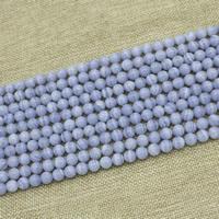 Natürliche violette Achat Perlen, Violetter Achat, rund, verkauft per ca. 15 ZollInch Strang