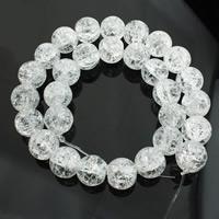 Knistern Quarz Perlen, rund, verschiedene Größen vorhanden, verkauft per ca. 15 ZollInch Strang