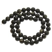 Schwarze Obsidian Perlen, Schwarzer Obsidian, rund, verschiedene Größen vorhanden, Bohrung:ca. 1mm, verkauft per ca. 15 ZollInch Strang