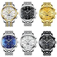 ONTHEEDGE®-Männer-Schmuck-Uhren, 316 L Edelstahl, mit Glas, plattiert, für den Menschen & wasserdicht & glänzend, keine, 39x12mm, 20mm, Länge:ca. 9.4 ZollInch, verkauft von PC