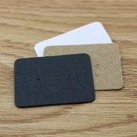 Kraftpapier Rechteck, keine, 25x35mm, 100PCs/Menge, verkauft von Menge