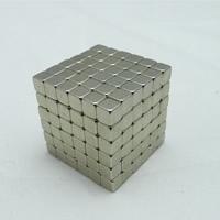 Magnetische Kugeln, Eisen, Würfel, 5mm, 216PCs/Box, verkauft von Box