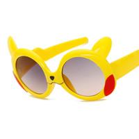 Art- und WeiseSonnenbrillen , PC Kunststoff, mit PC Kunststofflinse, Cartoon, für Kinder, keine, 118x43x125mm, verkauft von PC