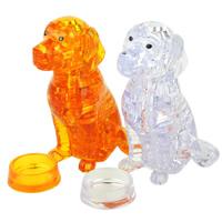 Kunststoff Ziegelstein-Spielzeug, Hund, keine, 50x100x60mm, 3PCs/Tasche, verkauft von Tasche