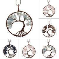 Baum des Lebens-Halskette, Messing, mit Edelstein, plattiert, verschiedenen Materialien für die Wahl & Kugelkette & für Frau, frei von Blei & Kadmium, 51x64x5mm, verkauft per ca. 22 ZollInch Strang