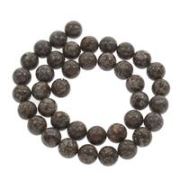 Schneeflocke Obsidian, rund, verschiedene Größen vorhanden, Bohrung:ca. 1mm, verkauft per ca. 14.5 ZollInch Strang