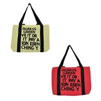 Einkaufstasche, Segeltuch, Rechteck, verschiedene Muster für Wahl, 470x360mm, verkauft von PC