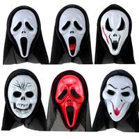 PVC Kunststoff Maske, mit Polyester, Halloween Schmuck & verschiedene Stile für Wahl, verkauft von PC