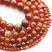 Natürliche Streifen Achat Perlen, rund, verschiedene Größen vorhanden, rot, verkauft per ca. 15 ZollInch Strang
