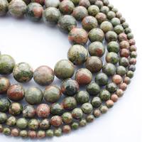 Unakit Perlen, Unakite, rund, natürlich, verschiedene Größen vorhanden, verkauft per ca. 15 ZollInch Strang