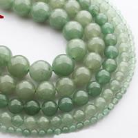 Aventurin Perlen, Grüner Aventurin, rund, natürlich, verschiedene Größen vorhanden, verkauft per ca. 15 ZollInch Strang