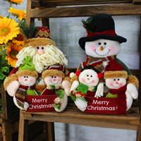 Baumwollsamt Weihnachtsschmuck & verschiedene Stile für Wahl, 190x270mm, verkauft von PC