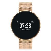 TROZUM® Smart Watch , Edelstahl, mit Glas, plattiert, Herzfrequenzmessung & monatóireacht a dhéanamh ar codlata & pedometer 3D & Touch-screen, keine, 46x12mm, Länge:ca. 9.5 ZollInch, verkauft von PC