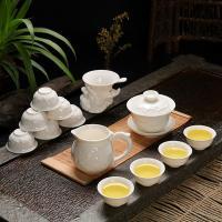 Porzellan, Teetasse & Filterscheibe, verschiedene Stile für Wahl, verkauft von setzen