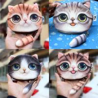 Geldbörse, Plüsch, mit PP Baumwolle & Polyester, Katze, Mit smileygesicht & verschiedene Muster für Wahl, 120x150mm, verkauft von PC