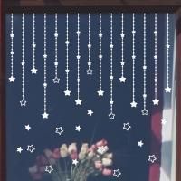 Fensteraufkleber, PVC Kunststoff, Klebstoff & Weihnachtsschmuck & wasserdicht, 76x60cm, verkauft von setzen