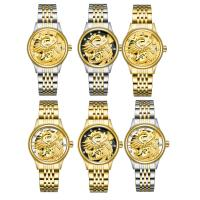TEVISE® Uhrenkollektion, Edelstahl, mit Glas, plattiert, 30 m wasserdicht & stem-Winder & für Frau & glänzend & mit Strass, keine, 38x38x15mm, 18mm, Länge:ca. 7 ZollInch, verkauft von PC