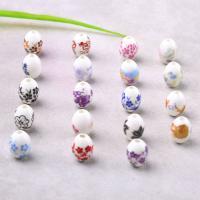 Porzellan Perle, Aufkleber, gemischte Farben, 15x12mm, Bohrung:ca. 2mm, verkauft von PC