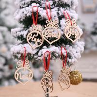 Holz Herz, Weihnachtsschmuck, 70x100mm, 6PCs/setzen, verkauft von setzen