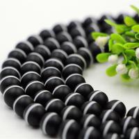 Natürliche schwarze Achat Perlen, Schwarzer Achat, verschiedene Größen vorhanden, verkauft per ca. 15 ZollInch Strang