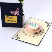 Papier 3D Grußkarte, Kuchen, handgemacht, mit Umschlag & 3D-Effekt, keine, 130x155mm, verkauft von PC