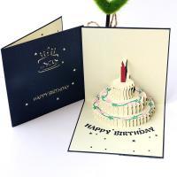 Papier 3D Grußkarte, Kuchen, Wort Happy Birthday Day, handgemacht, mit Umschlag & 3D-Effekt, keine, 150x150mm, verkauft von PC