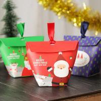 Papier Weihnachts-Geschenkbox, gemischte Farben, 120x120x150mm, 50PCs/Menge, verkauft von Menge