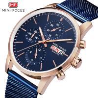 MINIFOCUS® Uhrenkollektion, Zinklegierung, mit Glas & Edelstahl, plattiert, für den Menschen & glänzend, keine, 41.5x10.6mm, Länge:ca. 9.6 ZollInch, verkauft von PC