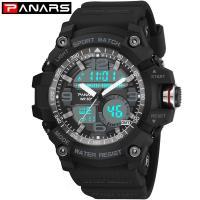 PANARS® Uhrenkollektion, Edelstahl, mit Silikon & Kunststoff, plattiert, einstellbar & LED & für den Menschen, keine, 56x16.7mm, 26mm, Länge:ca. 10.4 ZollInch, verkauft von PC
