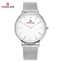 MIZUMS® Uhrenkollektion, Zinklegierung, mit Glas & Edelstahl, silberfarben plattiert, für den Menschen, keine, 41mm, Länge:ca. 9.2 ZollInch, verkauft von PC