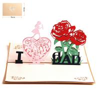 Papier 3D Grußkarte, Blume, geschnitzt, handgefertigt & hohl, farbenfroh, 100x150mm, verkauft von PC