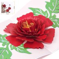 Papier 3D Grußkarte, Blume, geschnitzt, handgefertigt, rot, 150x150mm, verkauft von PC