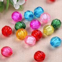 Perlen in Perlen Acrylperlen, Acryl, verschiedene Größen vorhanden, keine, 9.7*10mm, verkauft von Tasche