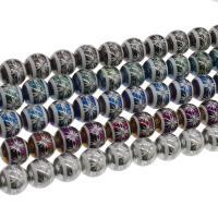 Runde Kristallperlen, Kristall, Kunstdruck, verschiedene Größen vorhanden, mehrere Farben vorhanden, verkauft per ca. 11.22 ZollInch, ca. 12.20 ZollInch Strang