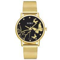 Damen Armbanduhr, Zinklegierung, mit Glas, plattiert, für Frau & mit Strass, keine, 240x20mm, verkauft von PC