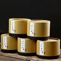 Sandelholz 6.5cm, 2PCs/Box, 20BoxenFeld/setzen, verkauft von Box