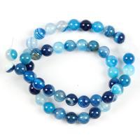 Natürliche Streifen Achat Perlen, rund, DIY & verschiedene Größen vorhanden, keine, verkauft von Strang