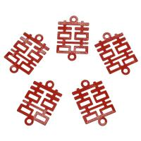Eisen Schmuckverbinder, Einbrennlack, 1/1-Schleife, rot, frei von Nickel, Blei & Kadmium, 23x15x1mm, Bohrung:ca. 1.8mm, 100PCs/Tasche, verkauft von Tasche