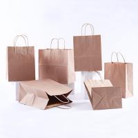 Mode Geschenkbeutel, Kraftpapier, Rechteck, verschiedene Größen vorhanden, gelb, verkauft von PC