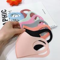 Gesundheit+Schutz+Maske+Chirurgie+Gesicht+Maske, Polyurethan, keine, verkauft von PC